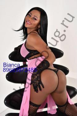 Проститутка Bianca - Пушкино