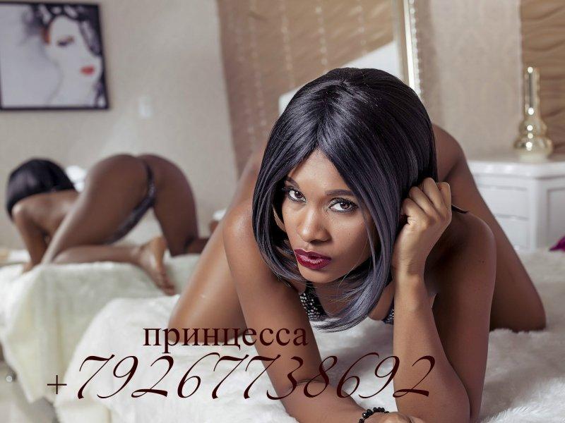 Проститутка Анабель - Пушкино